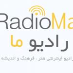 رادیو اینترنتی فرهنگ ، هنر و اندیشه