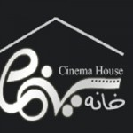سینما خانه